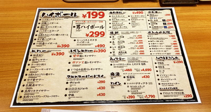 f:id:sakuyaoi:20191130031527j:plain