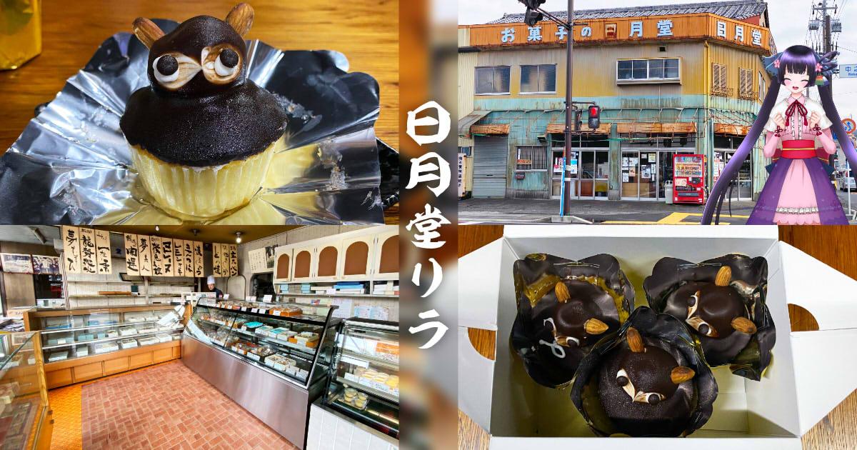f:id:sakuyaoi:20191202032840j:plain
