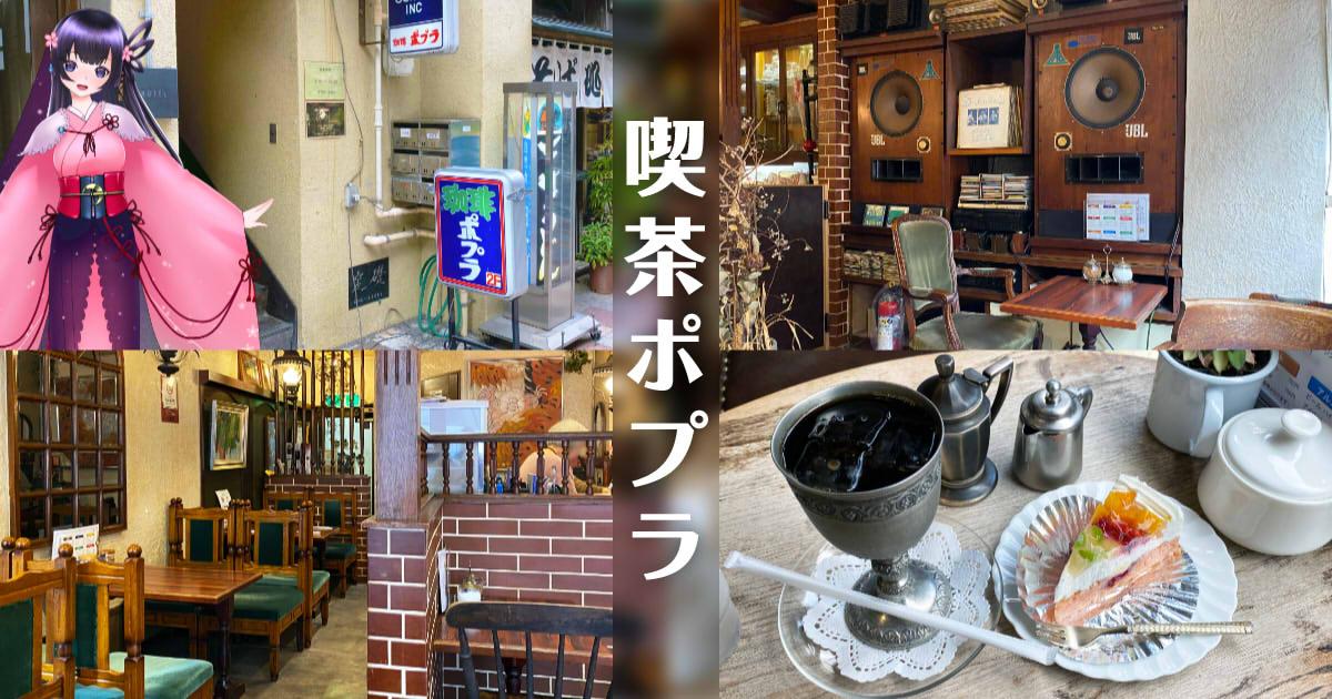 f:id:sakuyaoi:20191203040427j:plain