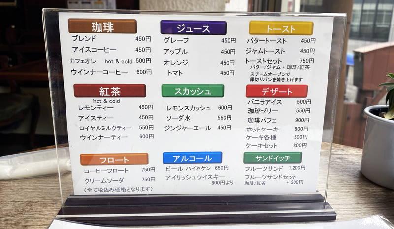 f:id:sakuyaoi:20191203040441j:plain