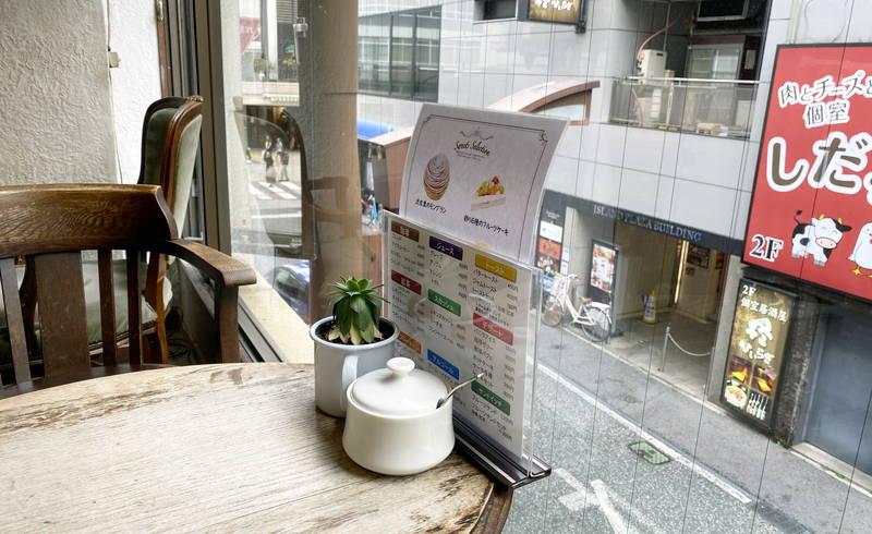 f:id:sakuyaoi:20191203040444j:plain