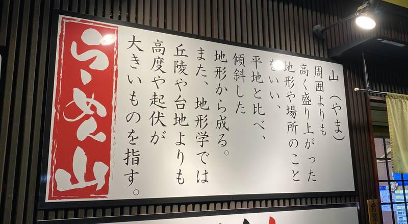 f:id:sakuyaoi:20191204061709j:plain