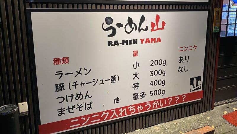 f:id:sakuyaoi:20191204061713j:plain