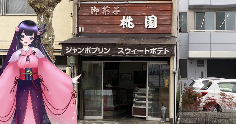 f:id:sakuyaoi:20191208005624j:plain
