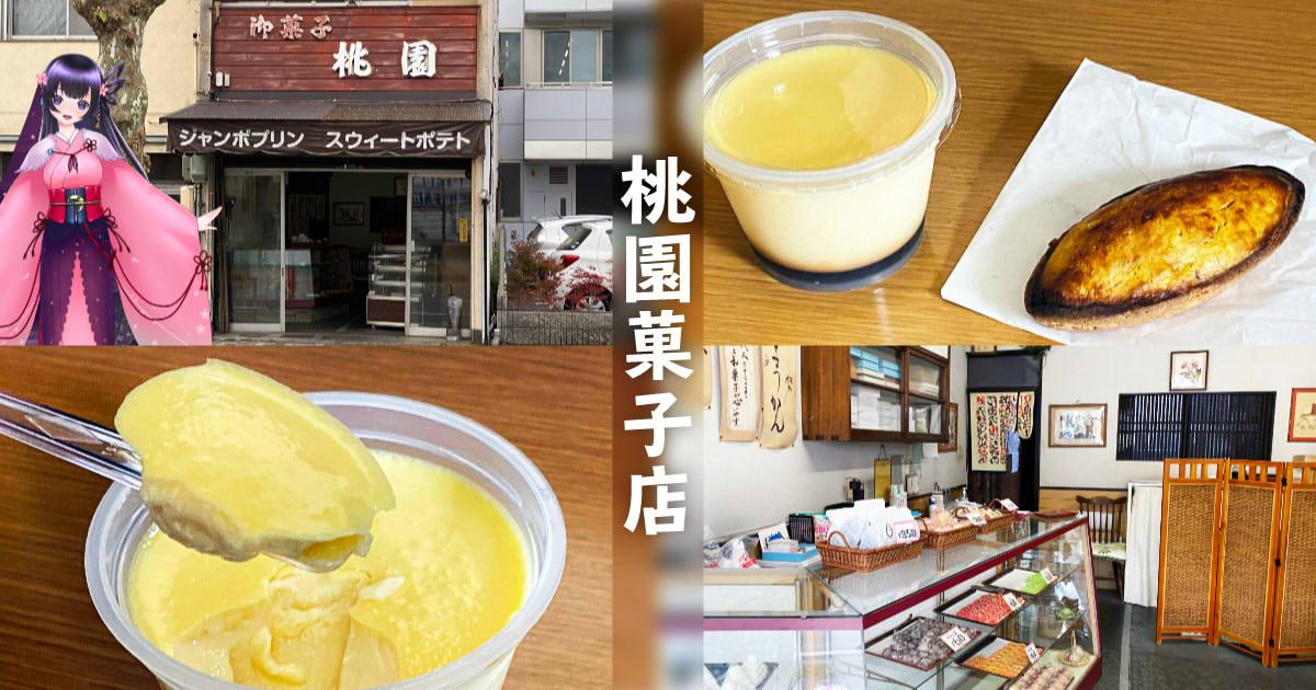 f:id:sakuyaoi:20191208013917j:plain