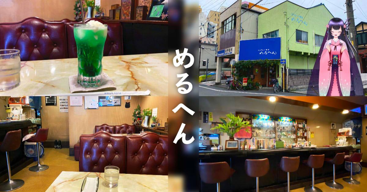 f:id:sakuyaoi:20191210002852j:plain