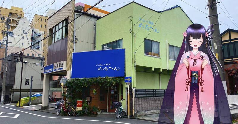 f:id:sakuyaoi:20191210002856j:plain