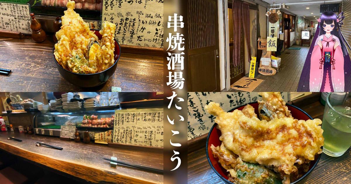 f:id:sakuyaoi:20191211064031j:plain