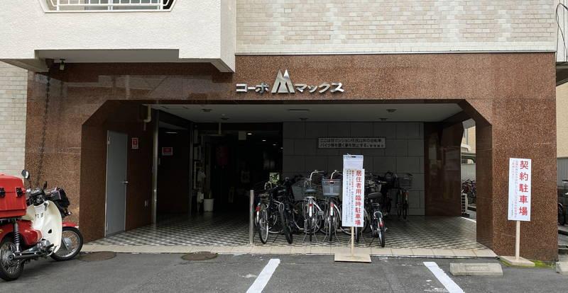 f:id:sakuyaoi:20191211064034j:plain