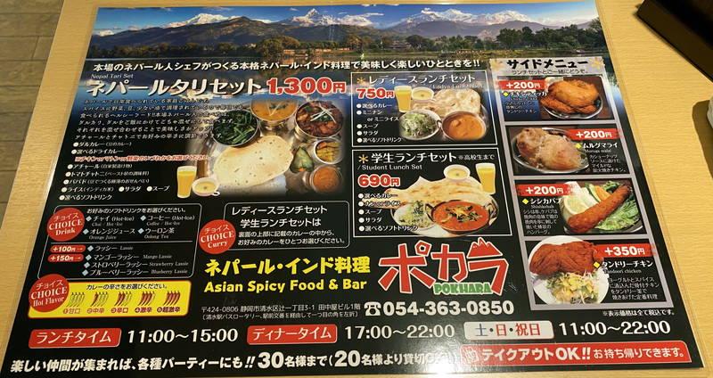 f:id:sakuyaoi:20191213172633j:plain