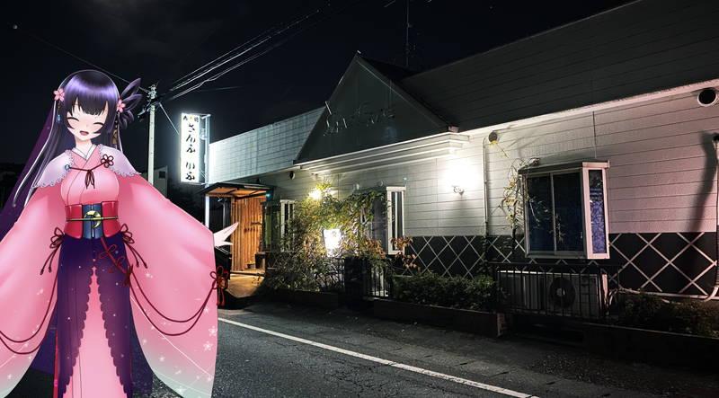 f:id:sakuyaoi:20191214234236j:plain