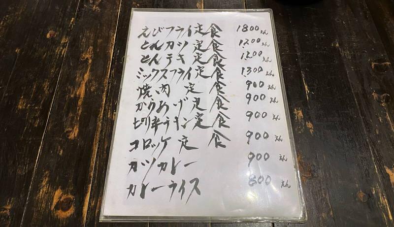 f:id:sakuyaoi:20191214234241j:plain