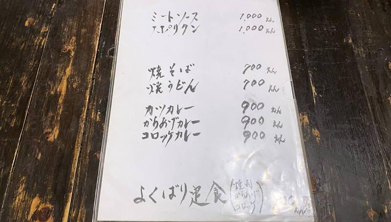 f:id:sakuyaoi:20191214234244j:plain
