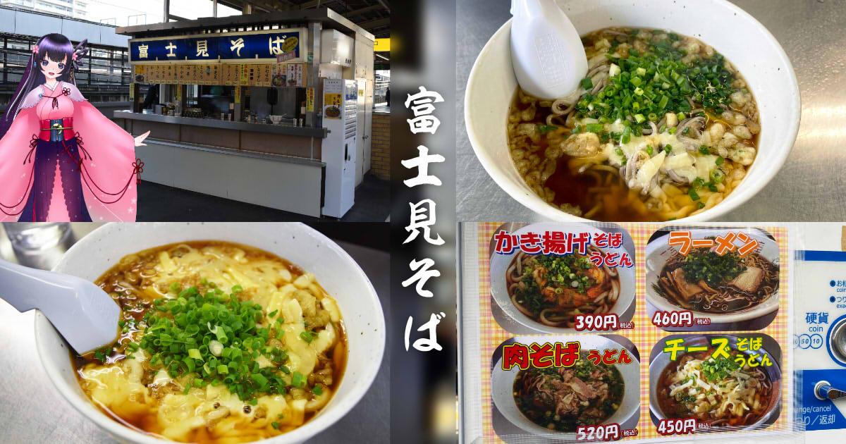 f:id:sakuyaoi:20191217081944j:plain