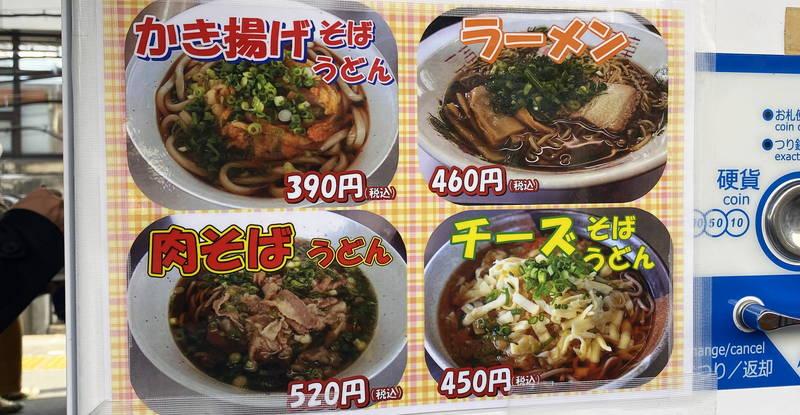 f:id:sakuyaoi:20191217081958j:plain