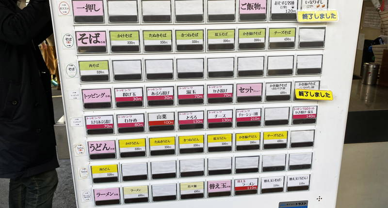 f:id:sakuyaoi:20191217082001j:plain