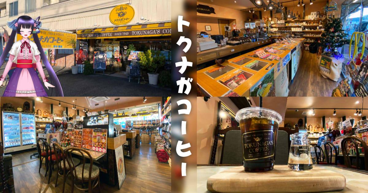 f:id:sakuyaoi:20191218000744j:plain