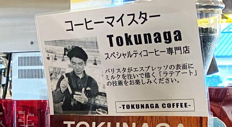 f:id:sakuyaoi:20191218000755j:plain