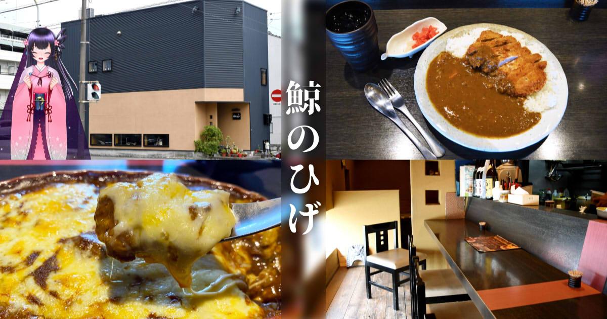 f:id:sakuyaoi:20191219012914j:plain