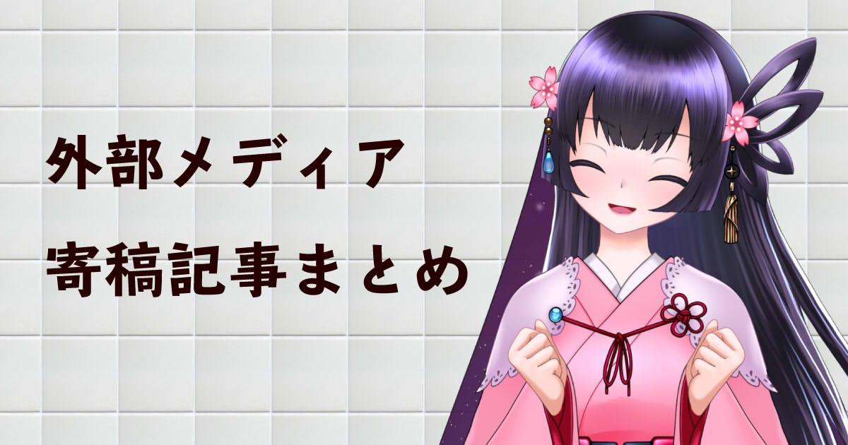 f:id:sakuyaoi:20191219185221j:plain