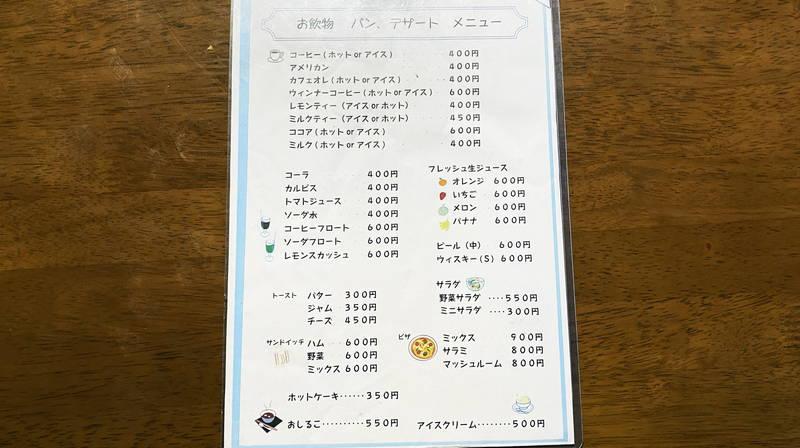 f:id:sakuyaoi:20191222021403j:plain
