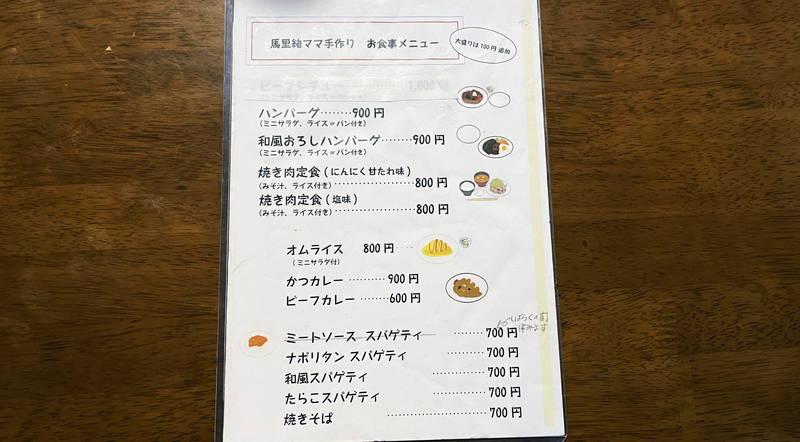 f:id:sakuyaoi:20191222021406j:plain