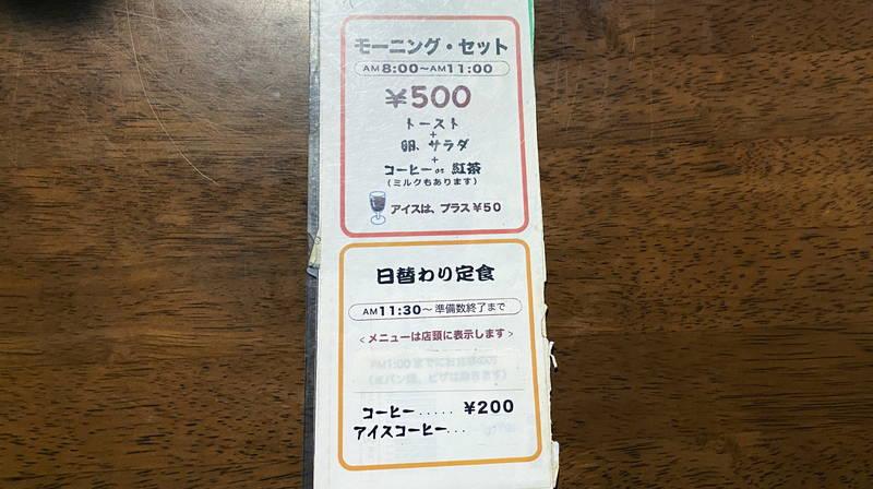f:id:sakuyaoi:20191222021408j:plain