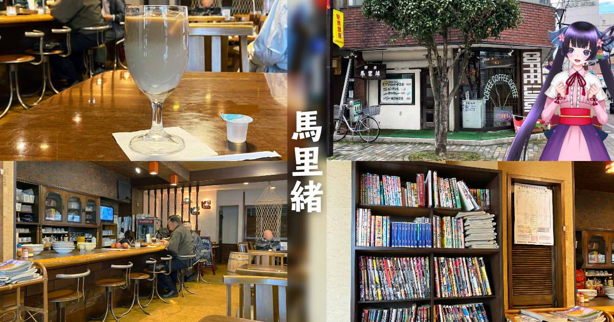 f:id:sakuyaoi:20191222021419j:plain