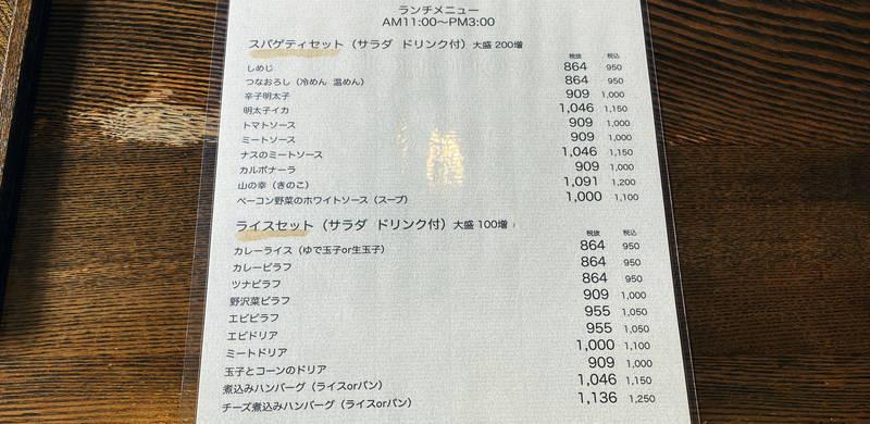 f:id:sakuyaoi:20191222104146j:plain