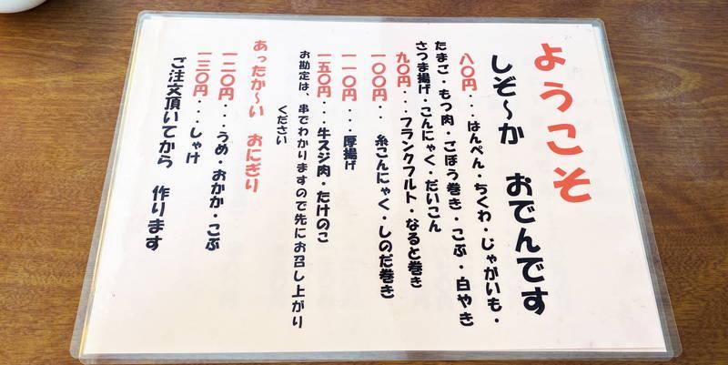 f:id:sakuyaoi:20191224024158j:plain