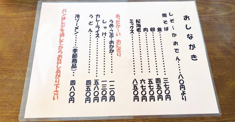 f:id:sakuyaoi:20191224024200j:plain