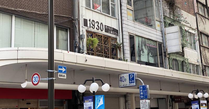 f:id:sakuyaoi:20191224045105j:plain