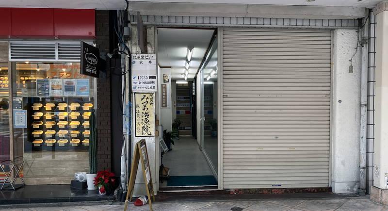 f:id:sakuyaoi:20191224045108j:plain