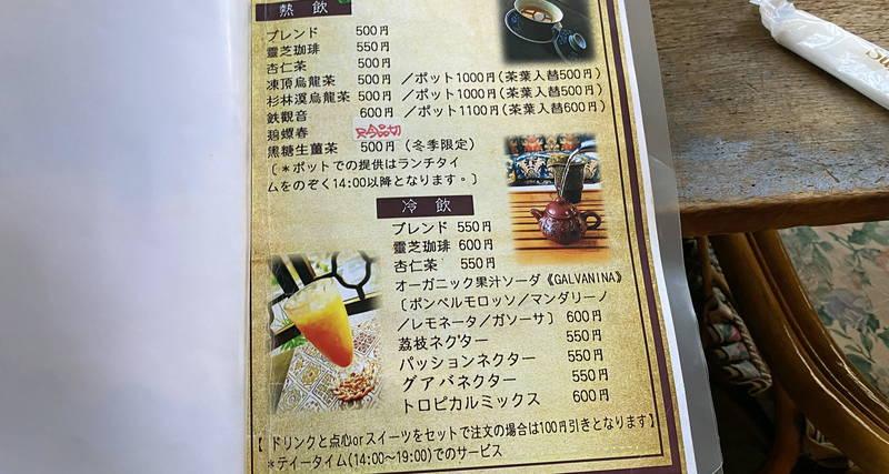 f:id:sakuyaoi:20191224045117j:plain