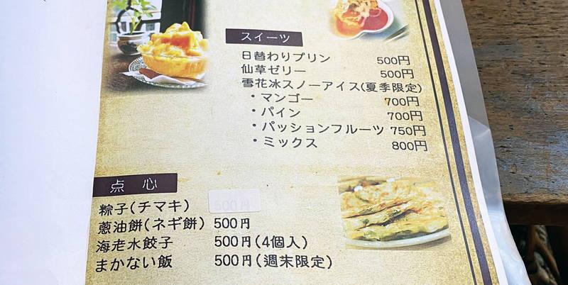 f:id:sakuyaoi:20191224045121j:plain