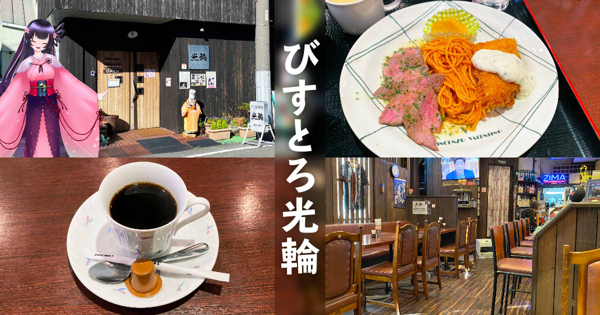 f:id:sakuyaoi:20191225001726j:plain