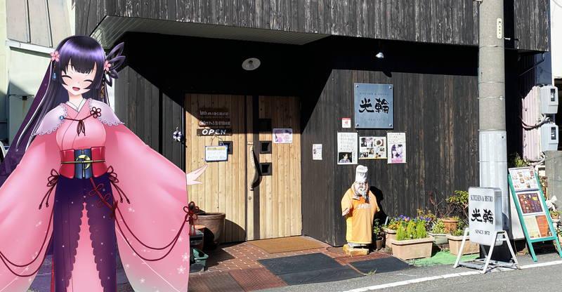 f:id:sakuyaoi:20191225001728j:plain
