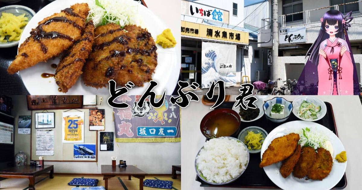 f:id:sakuyaoi:20191225192522j:plain