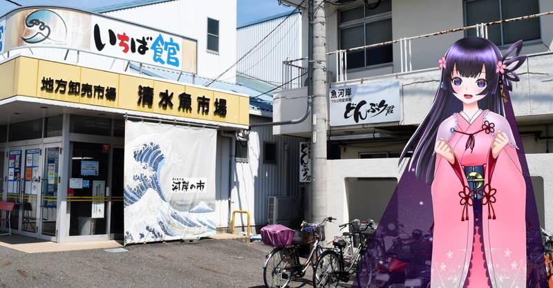 f:id:sakuyaoi:20191225192525j:plain