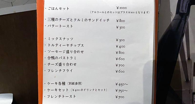 f:id:sakuyaoi:20191228225911j:plain