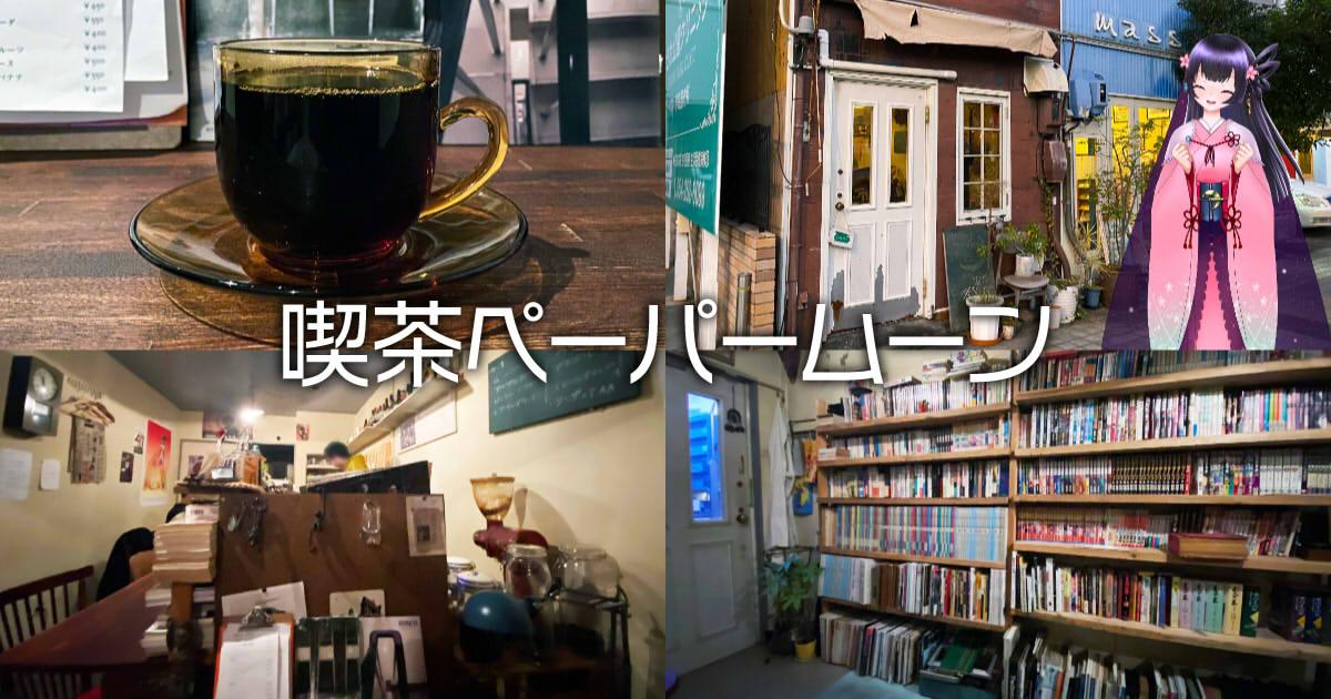 f:id:sakuyaoi:20191228225925j:plain