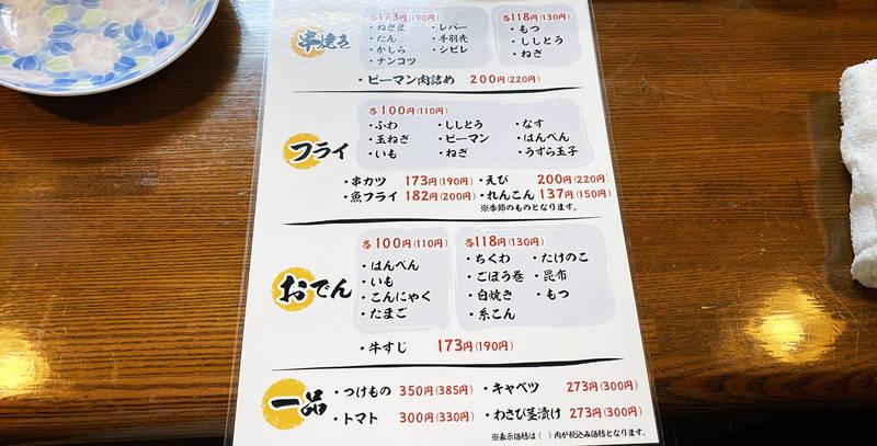 f:id:sakuyaoi:20191229040546j:plain