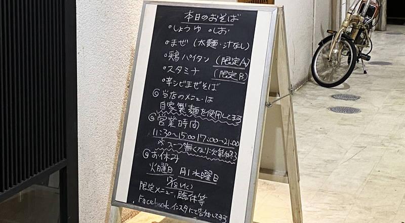 f:id:sakuyaoi:20191229105612j:plain