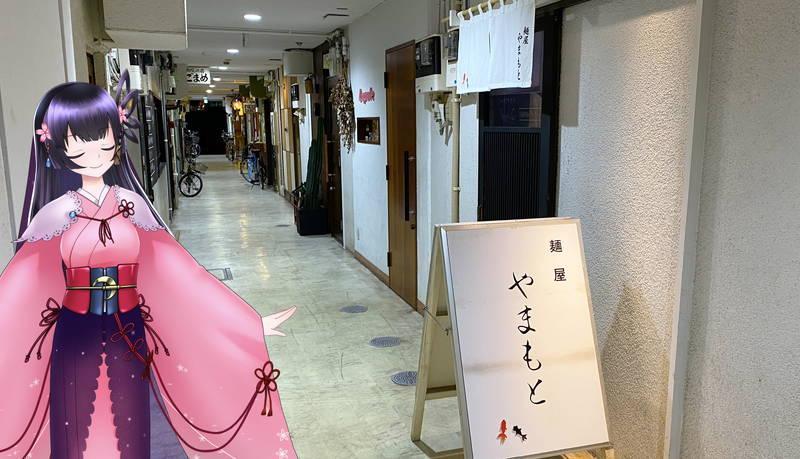 f:id:sakuyaoi:20191229105616j:plain