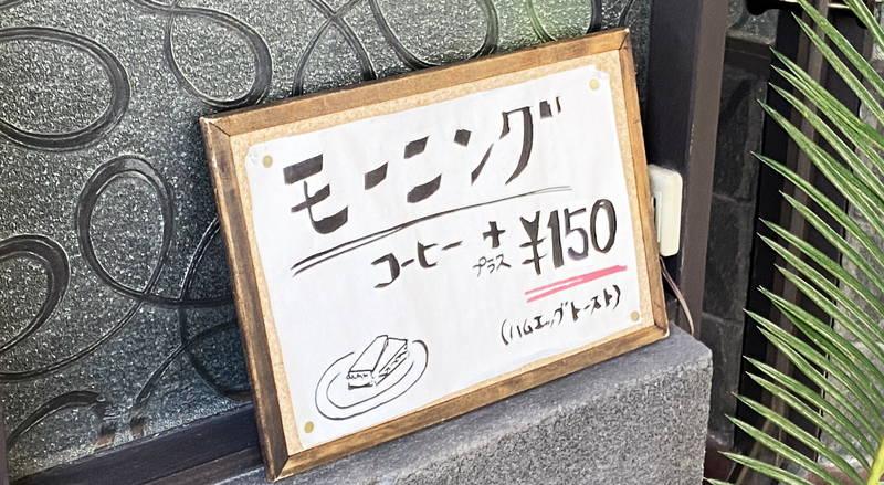 f:id:sakuyaoi:20191231010535j:plain