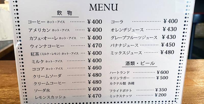 f:id:sakuyaoi:20191231010543j:plain