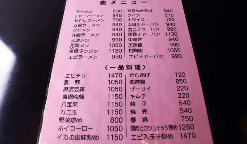f:id:sakuyaoi:20200102035617j:plain