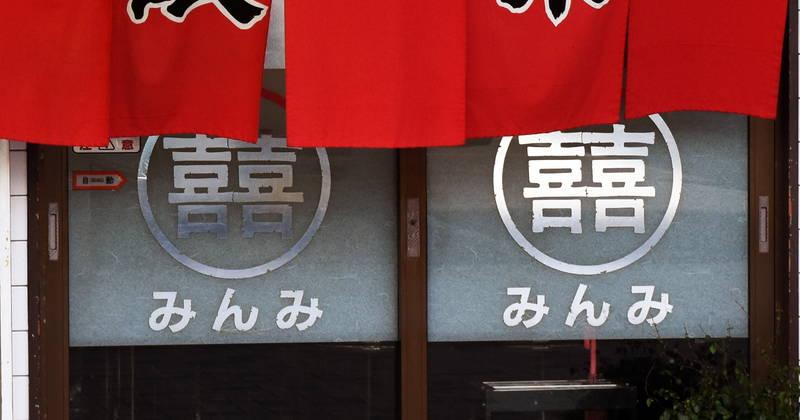 f:id:sakuyaoi:20200106025547j:plain