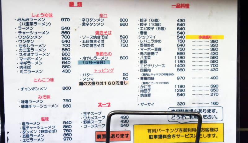 f:id:sakuyaoi:20200106025602j:plain