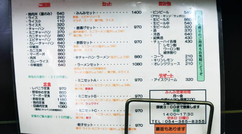 f:id:sakuyaoi:20200106025605j:plain